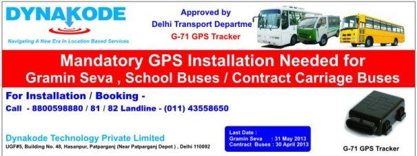 DIMTS empanelled GPS tracker G-71 for PSV in Delhi NCR
